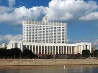Ищете постановление правительства РФ? Используйте поиск по сайту!