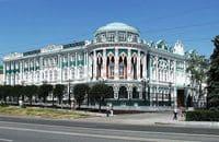 Постановления главы города Екатеринбурга