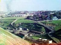 Решения Пермской городской думы